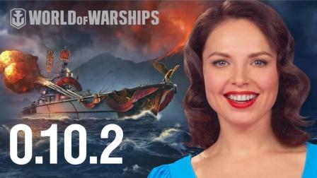 WOWOC 【战舰世界】 0.10.2 意大利战舰Pаrt 2