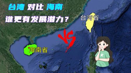 面积资源旗鼓相当,海南经济为啥不如台湾,未来会不会逆风翻盘?