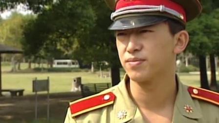 红十:军人想约女友约会,得知女友要嫁给大老板,真是太无情了