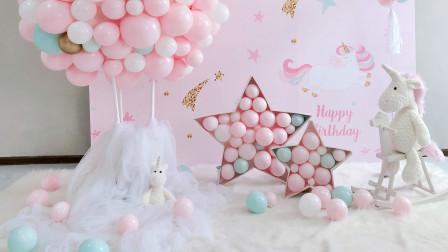 旋转木马气球造型完整版气球培训 厦门玩美高端气球派对布置装饰生日布置庆典宝宝宴会百日表白求婚礼