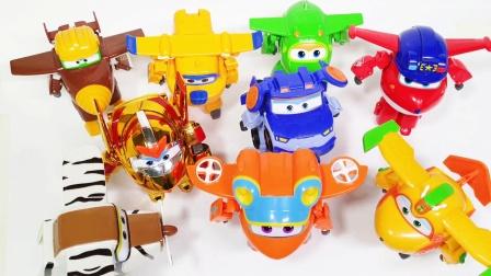 超级飞侠第9季成员大集合 变形飞机变形机器人玩具