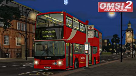 巴士模拟2 伦敦 #18:驾驶丹尼士ALX400于后半夜的159路 | OMSI 2 London 159(1/2)