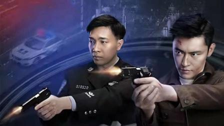 《限时营救》热血联动《除暴》,王千源携手营救小队,为民除害