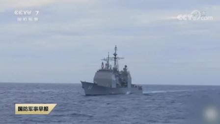 军媒播出美国防部考虑削减航母数量,2022年财政预算吃紧,美国航母不得不了紧裤腰带过日子