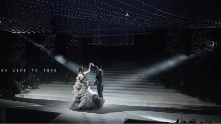【慕唯時光】水晶之夜 预告片