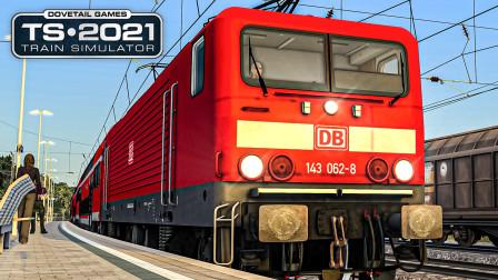TS2021 跨岛铁路 #4:傍晚驾驶BR143途径上期视频的事发地 | Train Simulator 2021