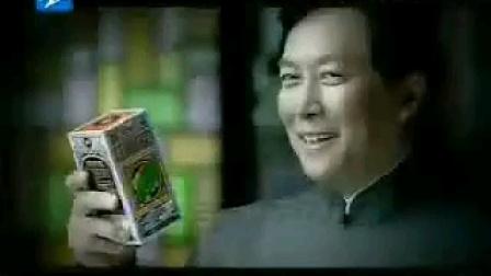 潘高寿牌蜜炼川贝枇杷膏——唐国强篇/我们篇/选择篇05秒
