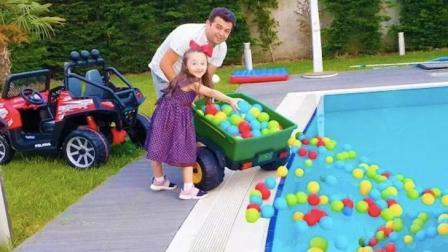 小萝莉放假啦,和爸爸趣玩,把彩色波波球全部倒进水池里