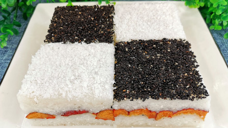 这是我做过的最好吃的糯米糕,三种口感,越嚼越香,做法特简单
