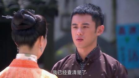 国色天香:浩泽向温仪道歉,但是温仪并不在意以前的事情