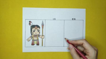 手绘迷你世界卡卡变身少年和男神模样,简单好学有趣,你喜欢哪个