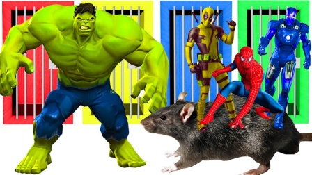自制超级英雄:超级英雄对战小老鼠