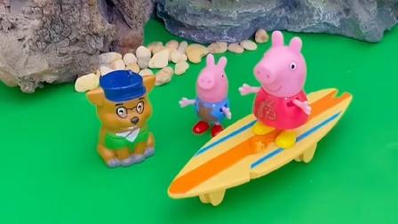 佩琪乔治在外面玩,猪妈妈说暴风雨要来了,让它们赶紧回家