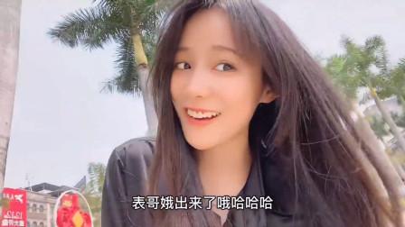 超可爱萌妹子,说粤语的样子太美了!