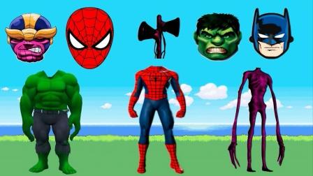 自制超级英雄:超级英雄合理搭配
