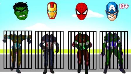 自制超级英雄:找到合适的位置