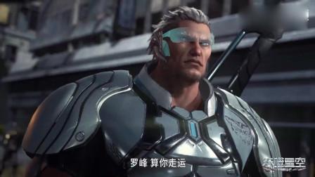 吞噬星空:罗峰展现初级战将实力,虎牙小队坐不住了!