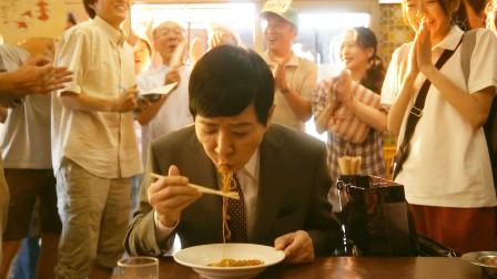 日本大胃王吃了20碗饭都不够,吸引了一条街的吃瓜群众来看戏