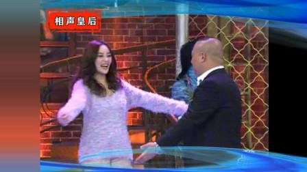 郭德纲最爱和女明星玩的游戏:亲亲抱抱举高高