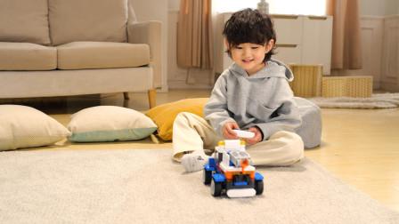 可百变可遥控,这样的积木玩具你玩过吗?