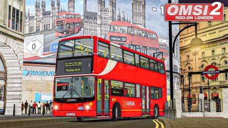 巴士模拟2 伦敦 #19:带着四位乘客连续飞站 驶入伦敦市中心 | OMSI 2 London 159(2/2)