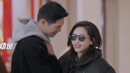 王子文太豪放?节目中主动牵手吴永恩,亲密举动甜齁了!