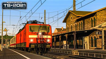 TS2021 跨岛铁路 #5:在比白天还亮的傍晚驾驶BR120于IC26班次 | Train Simulator 2021