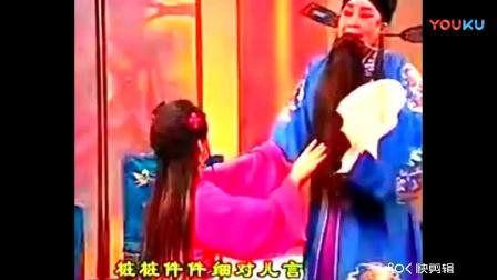 豫剧【宝莲灯】儿亲娘她本是三圣母