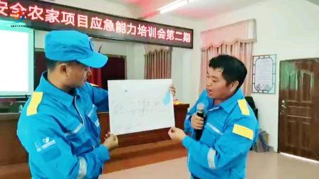 """""""情暖湛江""""2020公益宝贝壹基金安全农家项目应急能力培训会第二期。"""