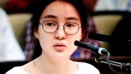 郭美美等销售违禁减肥食品被刑拘!