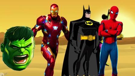 自制超级英雄:酷酷的蜘蛛侠