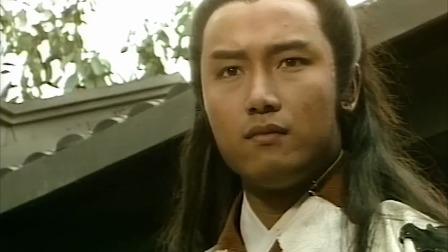 洪烈假意成全 暗派S手除情敌《射雕英雄传60》