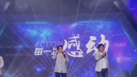 李宗盛成龙周华健同台合唱《真心英雄》,把握生命里的每一分钟,永远的经典,百听不厌