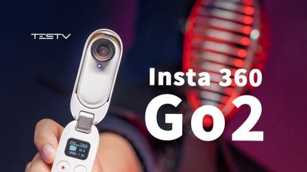 拇指相机 Insta 360 Go2【值不值得买第479期】