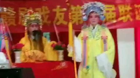 赣剧,三哭殿,余干县老戏传承演出团演出