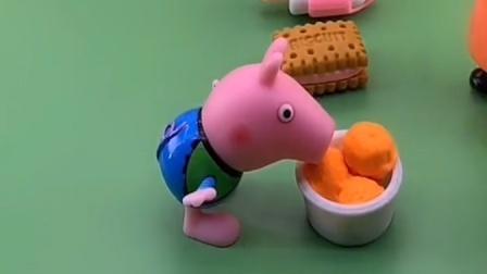 猪妈妈不让乔治喝可乐,也不让乔治吃饼干,乔治吃什么呢?