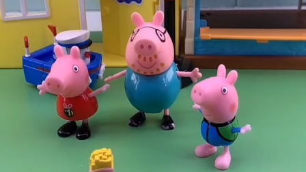 糖被乔治拿走了,鸡腿被猪爸爸拿走了,怪兽能拿走什么呢?