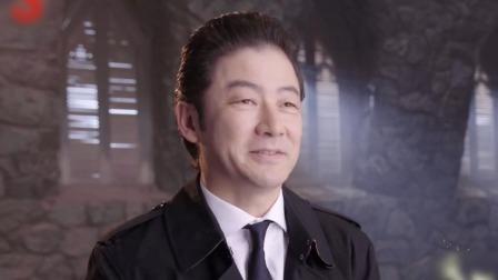《唐人街探案3》浅野忠信特辑 揭秘反派名场面如何炼成