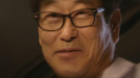 韩国犯罪电影《医生》 整形医生遭遇出轨 报复方式有点可怕!