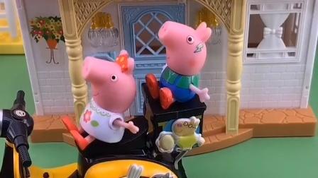 佩奇要带乔治去溜达,乔治想买好吃的,佩奇会给弟弟买吗?