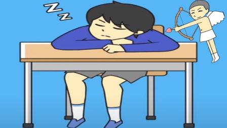 叫醒沉睡的熊孩子:课上睡懒觉可不行的哦