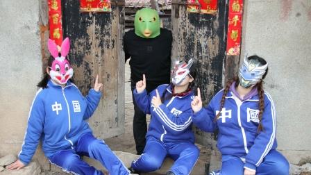 田田和小伙伴带面具吓唬大爷,没想反被大爷的绿头鱼吓一跳,真逗