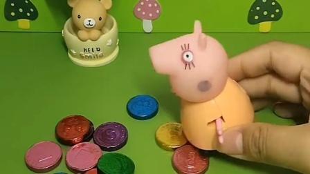 坏蛋把金币巧克力放到路上,猪妈妈去捡金币,结果把佩奇弄丢了