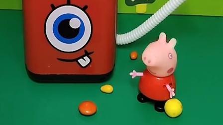 佩奇把球球放进洗衣机,小球球都洗好了,小朋友觉得洗的干净吗?