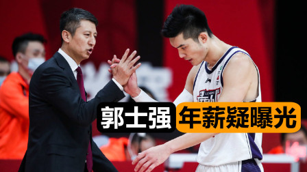广州男篮大胜北控,郭士强有望进季后赛,高层给他多少年薪合适?