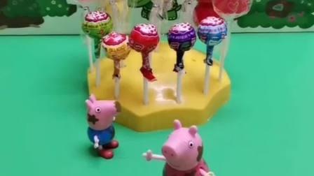 小猪佩奇:我想吃棒棒糖