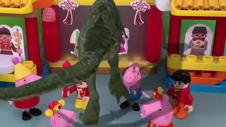 搞笑玩具:恐龙来了,怎么办呀?
