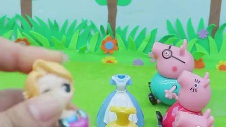 公主们的衣服被小猪一家给拿了