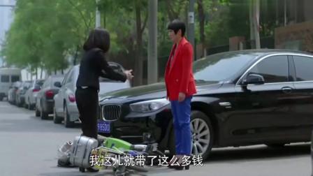 大丈夫:晓岩被富太太宝马撞了,却不知她就是准婆婆,真是巧