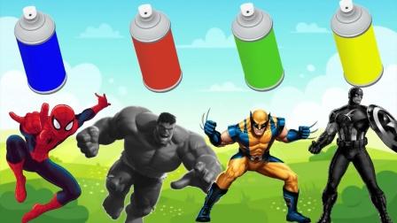 自制超级英雄:给超级英雄染色